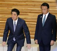 麻生氏、「塚田氏は4日に辞職意向」「副大臣の忖度くらいで事は決まらない」