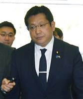 塚田国交副大臣「発言の責任を取り職を辞する」