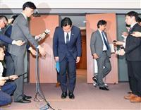 塚田国交副大臣辞任 政府・与党、選挙への影響考慮し方針転換