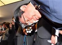 政府、塚田一郎国交副大臣の辞職承認