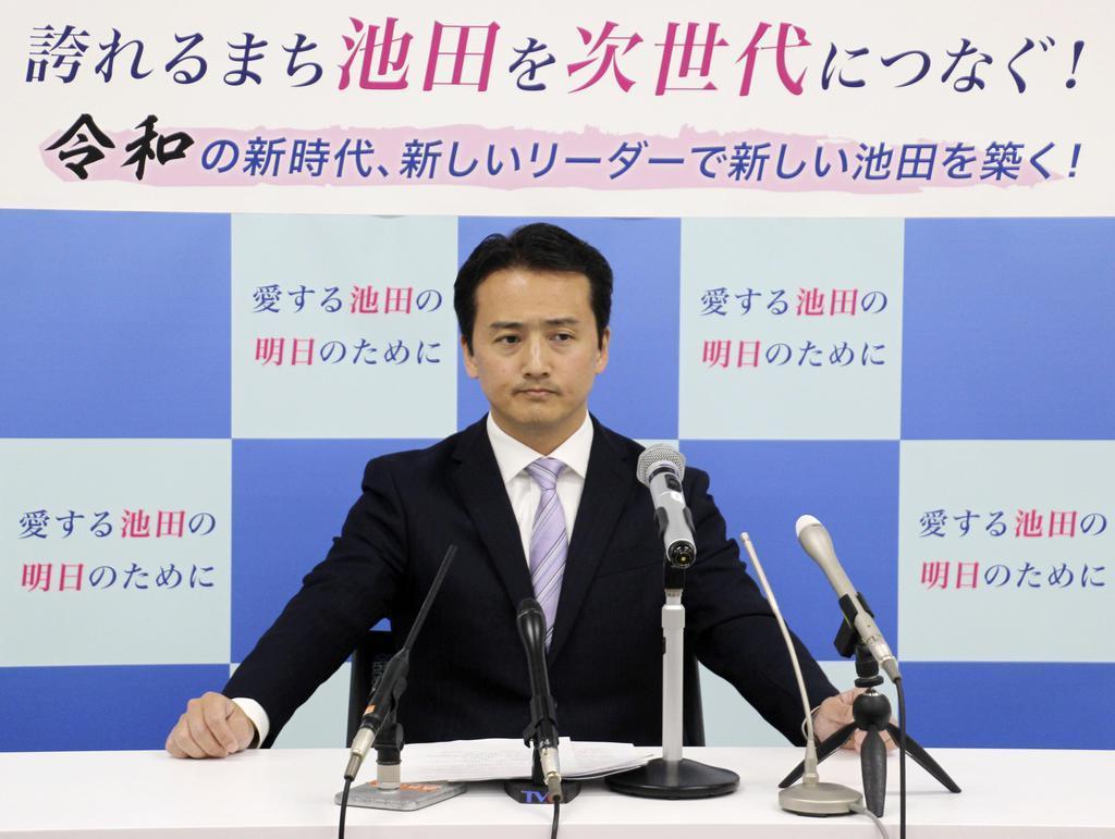 大阪・池田市長選 市長の長男が出馬表明 - 産経ニュース