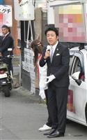【統一地方選】福岡市議選 市長がヒートアップ、「与党議員」の増加狙う