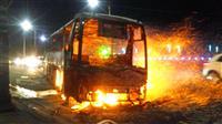 韓国で山火事延焼 1人死亡、数千人避難