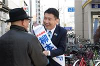 【大阪ダブル選・候補者連載(3)】市長候補・柳本顕氏「くそまじめ」に訴える
