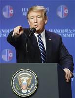 【エンタメよもやま話】ヘイトクライム(憎悪犯罪)の急増と、トランプ大統領の関係は?