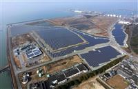 【高論卓説】太陽光発電は安定供給に不安、電源多様化が必要 東嶋和子氏