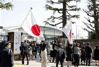 不正入試の東京医大で入学式 新入生「女性尊重を」