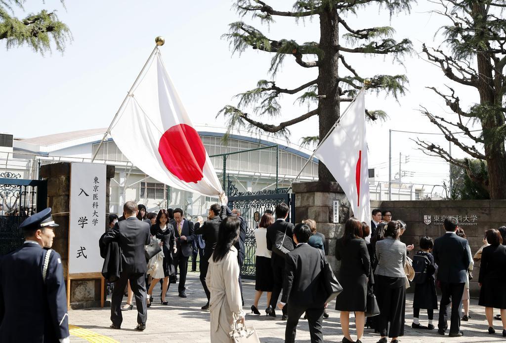 入学式が行われた東京医科大の正門前=6日午前、東京都新宿区