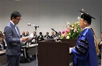 「学び直しで新しい自分」 ビジネス・ブレークスルー大入学式
