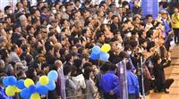 統一地方選前半戦7日投開票 大阪ダブルなど焦点