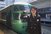 JR九州初の女性博多駅長 中野氏「新たなモデルを」