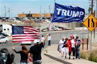 「国境の壁は違憲」米下院がトランプ政権を提訴