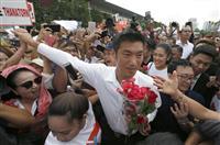 タイ下院選で大躍進の新党党首に扇動容疑 訴追の動き「政治的」と批判も