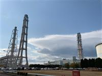 【松本真由美の環境・エネルギーDiary】最新鋭「LNGコンバインドサイクル発電」を見…
