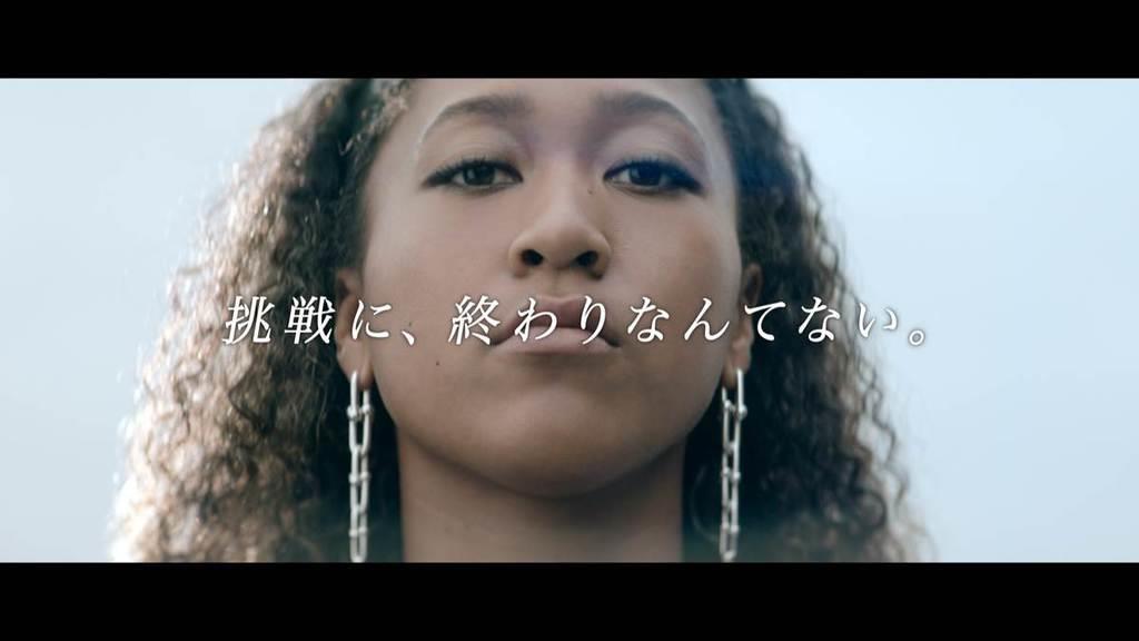 女子テニスの大坂なおみ選手を起用した日産自動車のテレビCMの一場面