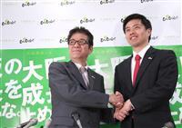 維新の松井、吉村両氏が初当選 自民推薦候補破る 大阪府知事選・大阪市長選