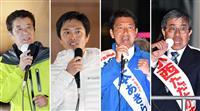 大阪4重選 有権者は何を重視したか