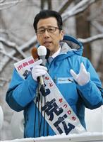 札幌市長選 事実上の与野党相乗りの秋元克広氏が2選