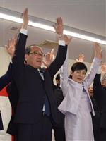 広島市長選 松井一実氏が3選