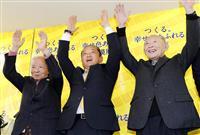 相模原市長選 元衆院議員の本村賢太郎氏が初当選確実