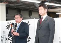 大阪市長選で敗れた柳本氏「私の力不足」