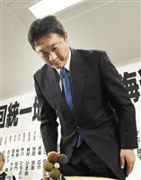 国民・岸本選対委員長「重く受け止め敗因分析」北海道知事選敗北で