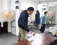 浜松市住民投票が成立 開票ライン上回る