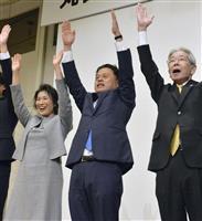 島根県知事選 丸山達也氏が初当選確実
