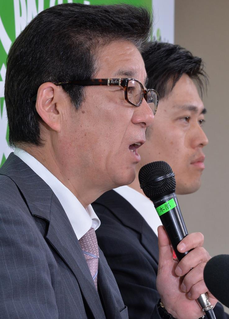 大阪ダブル選・維新会見詳報(2)「反維新はこの民意にどう向き合うのか」