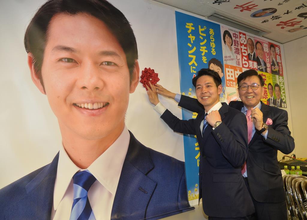 北海道 知事 プロフィール