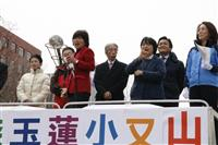 野党、共闘の北海道道知事選で敗北 参院選に暗雲