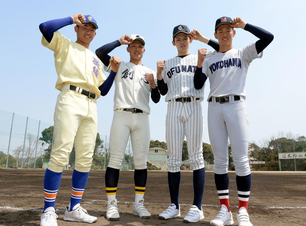 野球の高校日本代表候補、国際大...