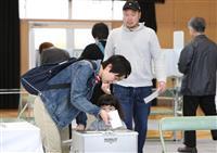 大阪ダブル選、午後4時現在の投票率も前回超え