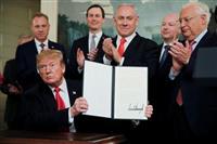 【環球異見】ゴラン高原主権認定 「次の一手」おびえるパレスチナ