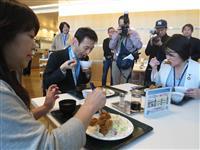 【経済インサイド】東京五輪のレガシーに 環境配慮の食品調達に企業が取り組む理由