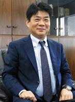 【機先】事業基盤強化へ大型再編、イチネンHD黒田雅史社長