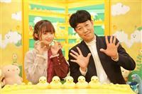"""NGT48・中井りか""""友達作り"""" 「自分のバリアを壊せたら」"""