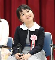 囲碁最年少10歳の仲邑菫新初段、22日公式戦デビュー