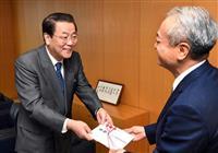 日本印刷産業連合会が「明美ちゃん基金」に50万円寄託