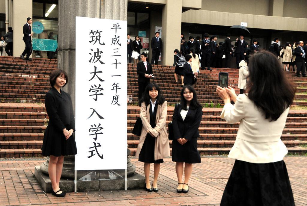 慶應 義塾 大学 入学 式