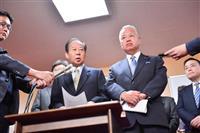 自民党は慢心を戒めよ 政治部与党キャップ・長嶋雅子