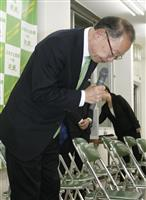 「竹下・青木王国」崩壊 島根県知事選、自民県議が反旗