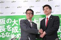大阪ダブル選、維新が完勝 統一地方選前半戦投開票
