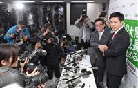 地力示した維新、大阪都構想「丁寧な議論」強調