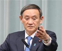 大阪都構想「関係者の真摯な議論大事」 菅官房長官、大阪ダブル選受け