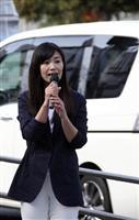維新の新人当選 公明落選 大阪市議選東成区選挙区