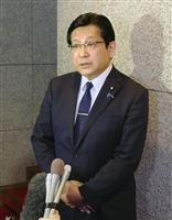 「不徳のいたすところ」 塚田前国交副大臣が新潟県議団に陳謝