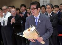 「都構想、スケジュールありきではない」 大阪市の松井新市長が就任会見