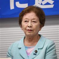 中山恭子元拉致担当相が参院選不出馬を正式表明