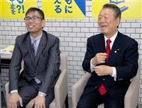 自由党・小沢一郎代表、共産・宮本氏を激励 大阪12区補選